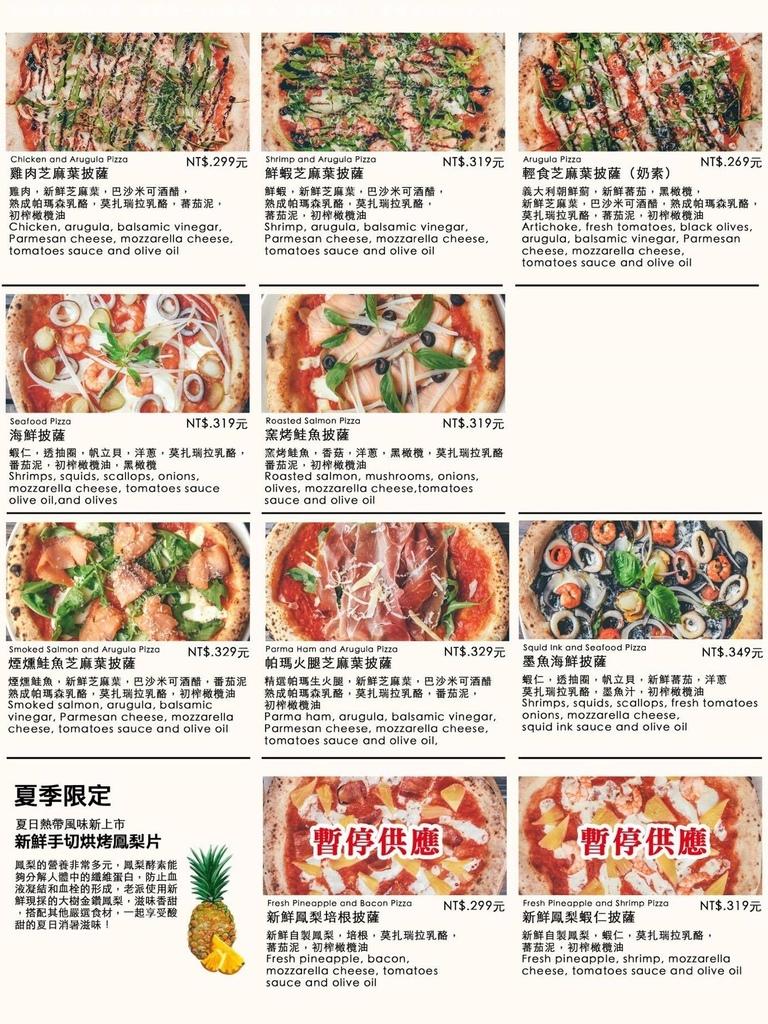 老派披薩-1