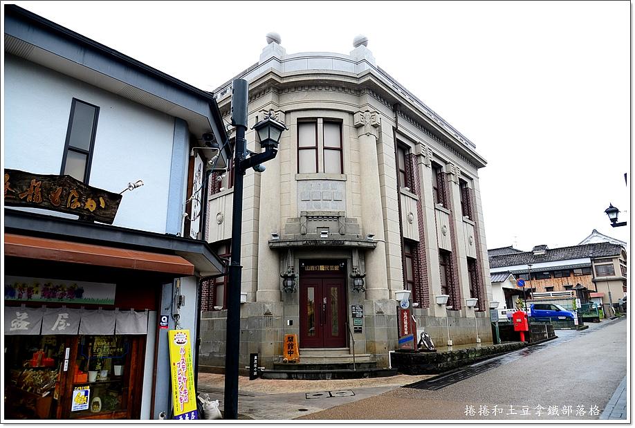 燈籠民藝館