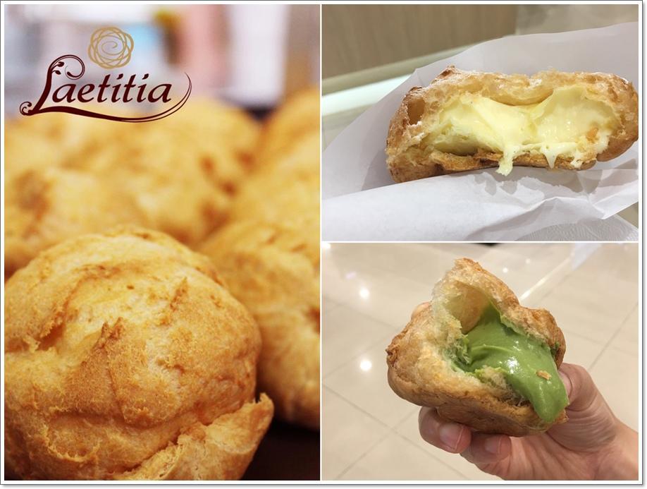 Laetitia 拉提莎手工泡芙甜點專賣店