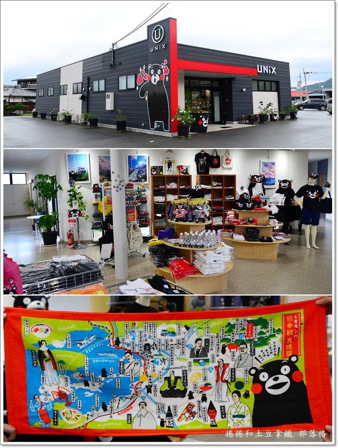 UNiX工廠見學03.jpg
