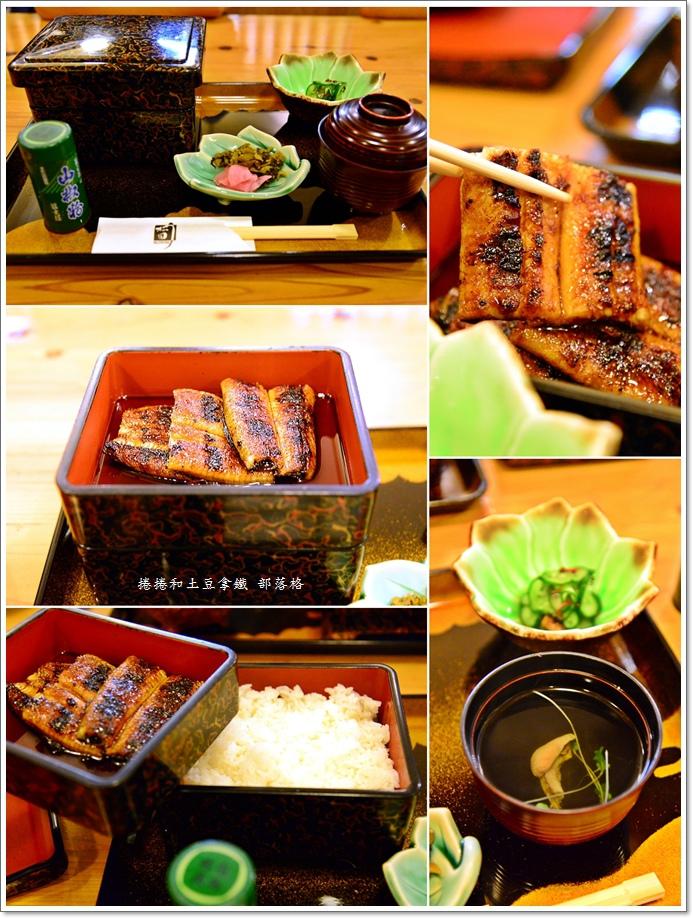 松田鰻魚04.jpg