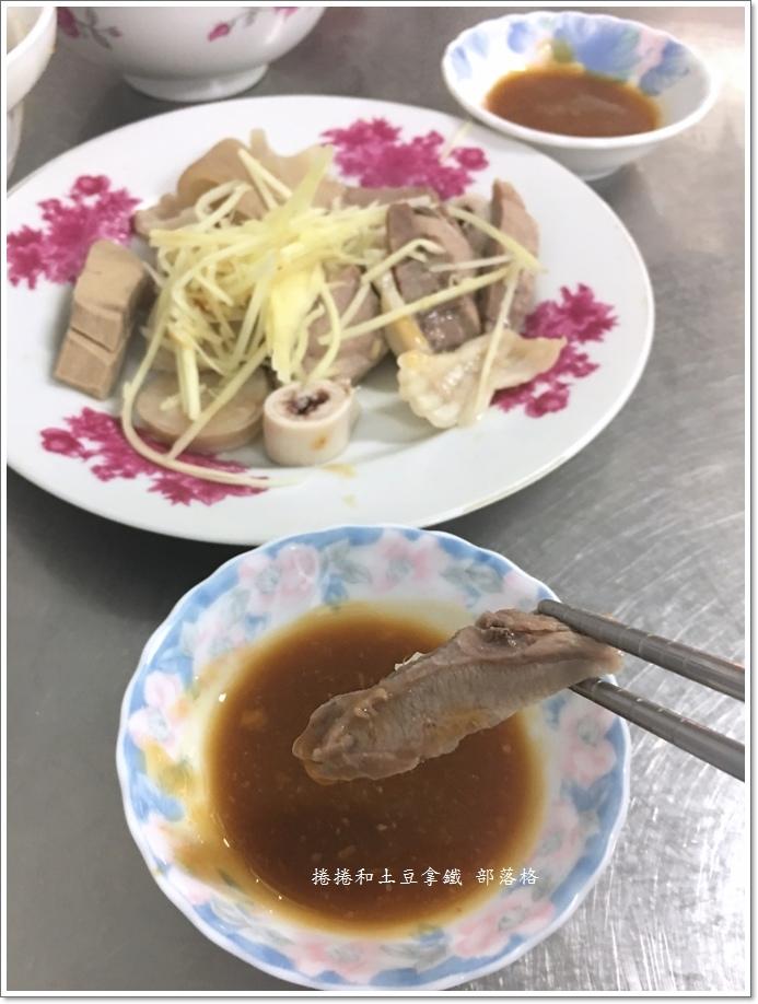 阿進切仔麵15.JPG