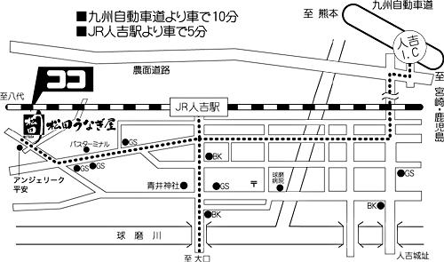 松田うなぎ屋地圖