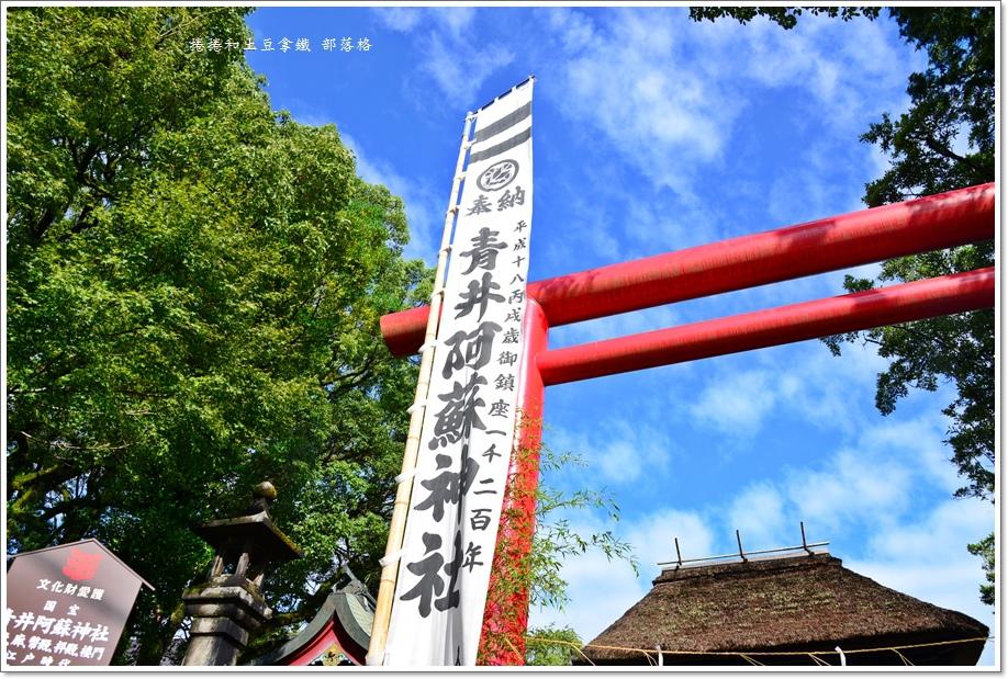 青井阿蘇神社05.JPG