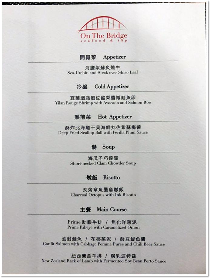 紅橋餐廳-11