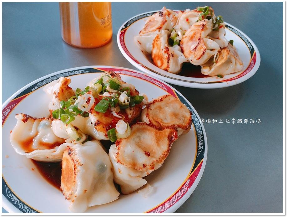金龍煎餃-1