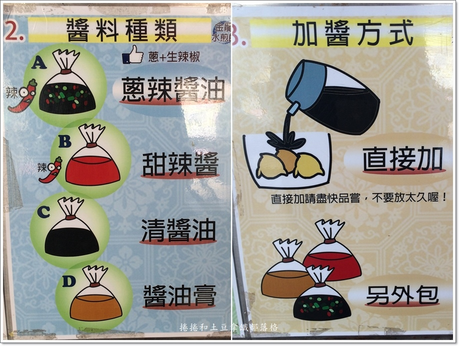 金龍煎餃-6