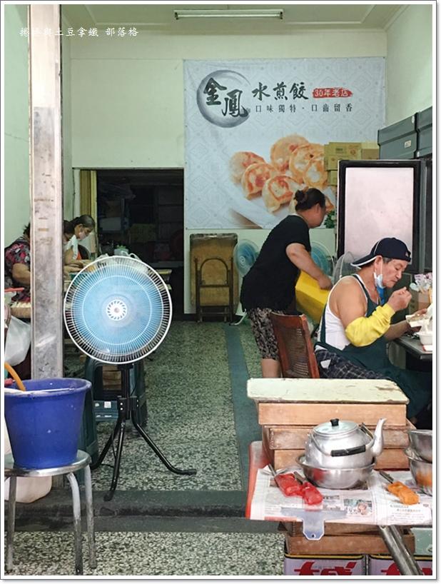 金鳳水煎餃-2