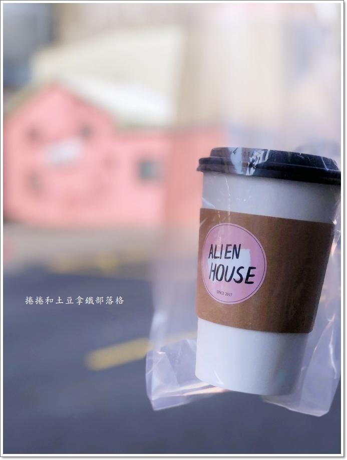 咖啡ALIEN HOUSE