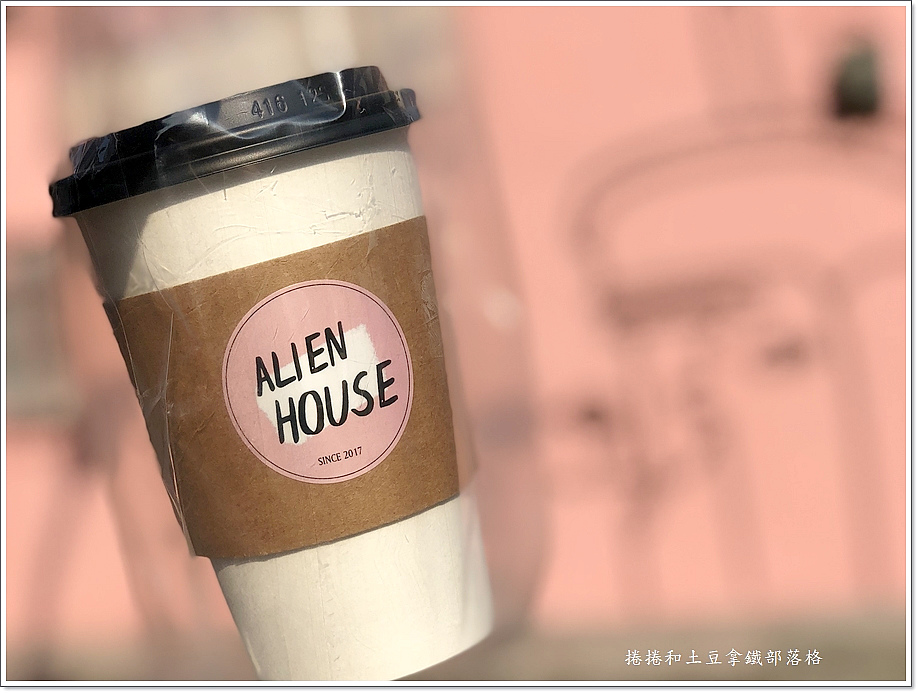 咖啡ALIEN HOUSE-3