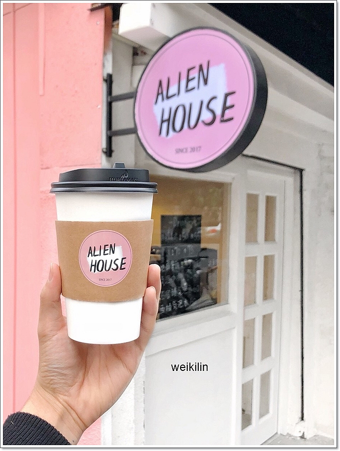 咖啡ALIEN HOUSE-7