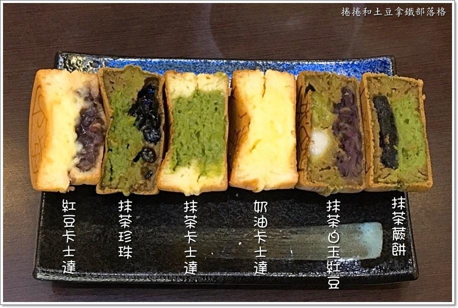 京都苑00019.jpg