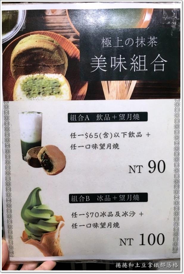 京都苑00021.jpg