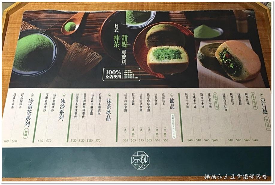 京都苑00022.jpg