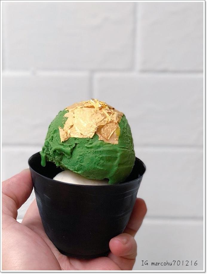 裸體主義二店金箔冰淇淋-1