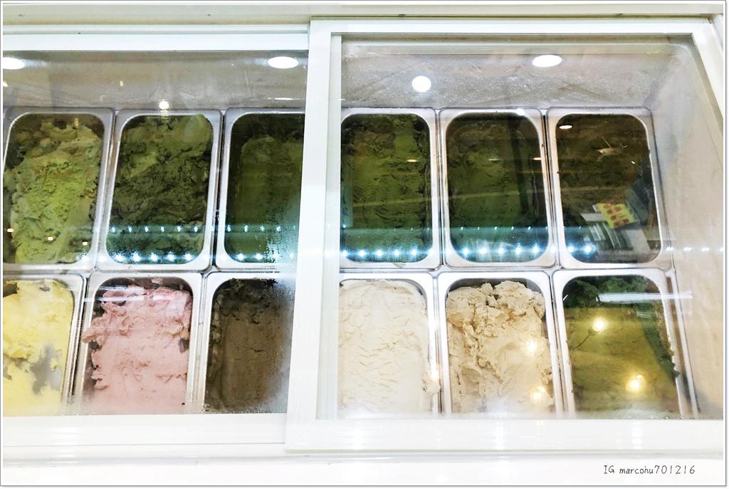 裸體主義二店金箔冰淇淋-5