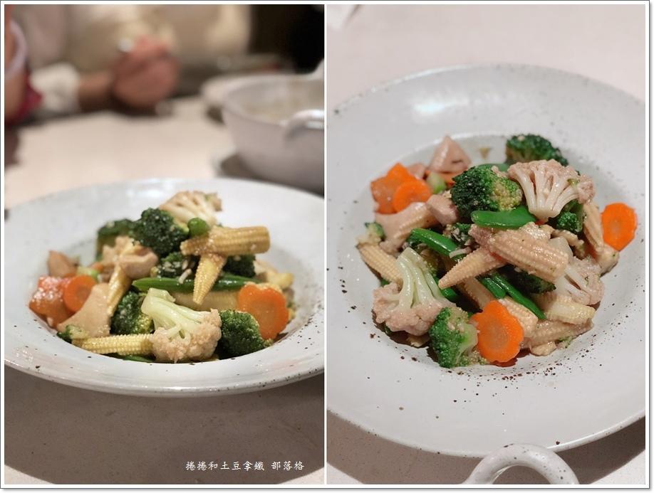 泰式料理WOO 26.jpg