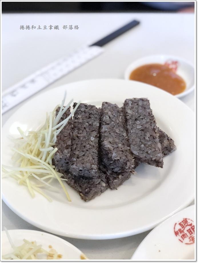 聰明鴨肉店13.JPG