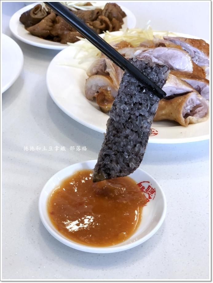 聰明鴨肉店14.JPG