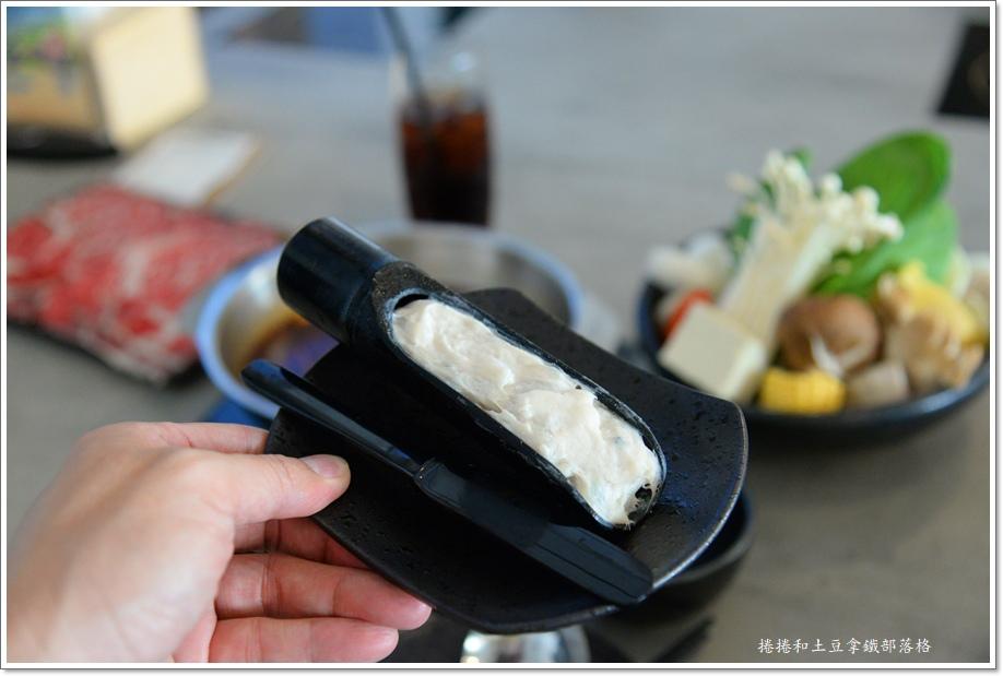饈饈單人火鍋-26