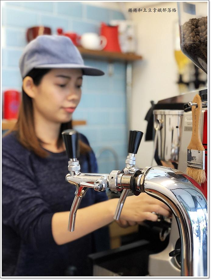 咖啡MOVE ON-2