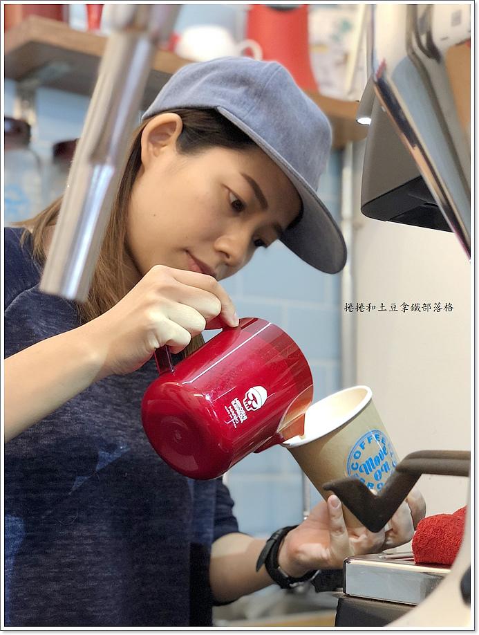 咖啡MOVE ON-4