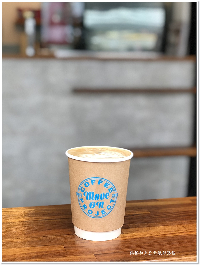 咖啡MOVE ON-11