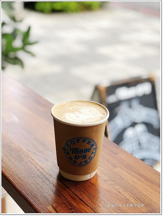 咖啡MOVE ON-14