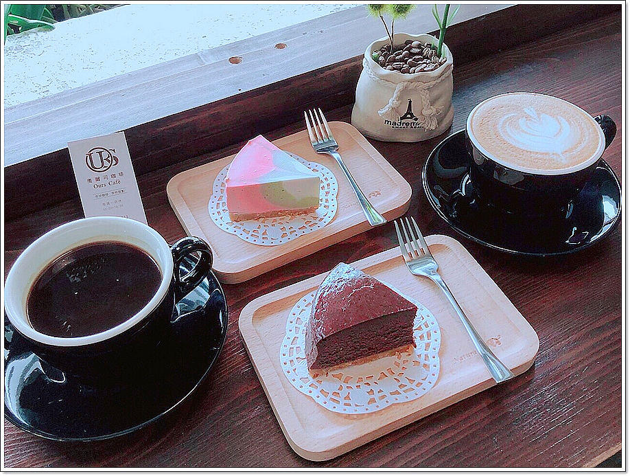 OURS CAFE