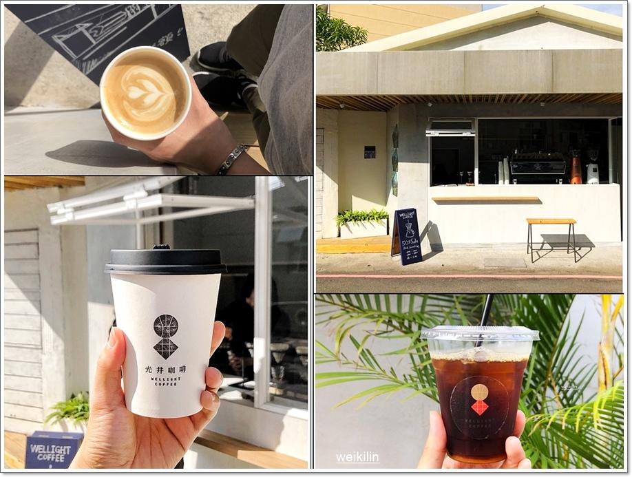 光井咖啡-5