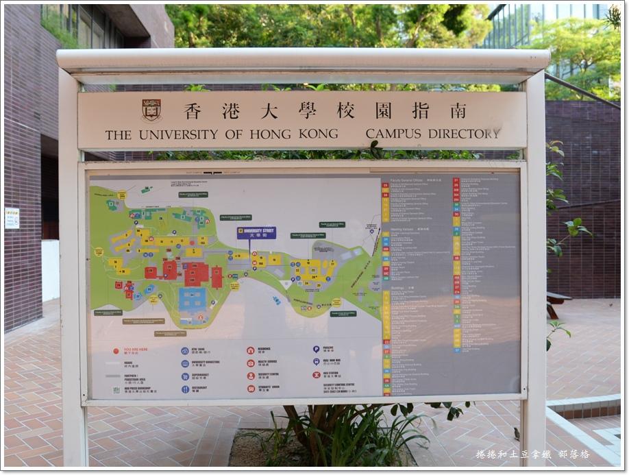 香港大學05.JPG