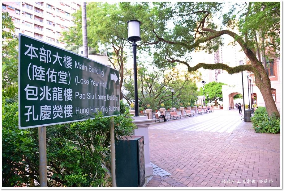 香港大學27.JPG