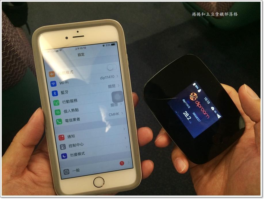 放心租香港WIFI分享器