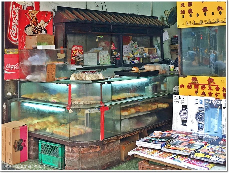丹麥餅店02.JPG