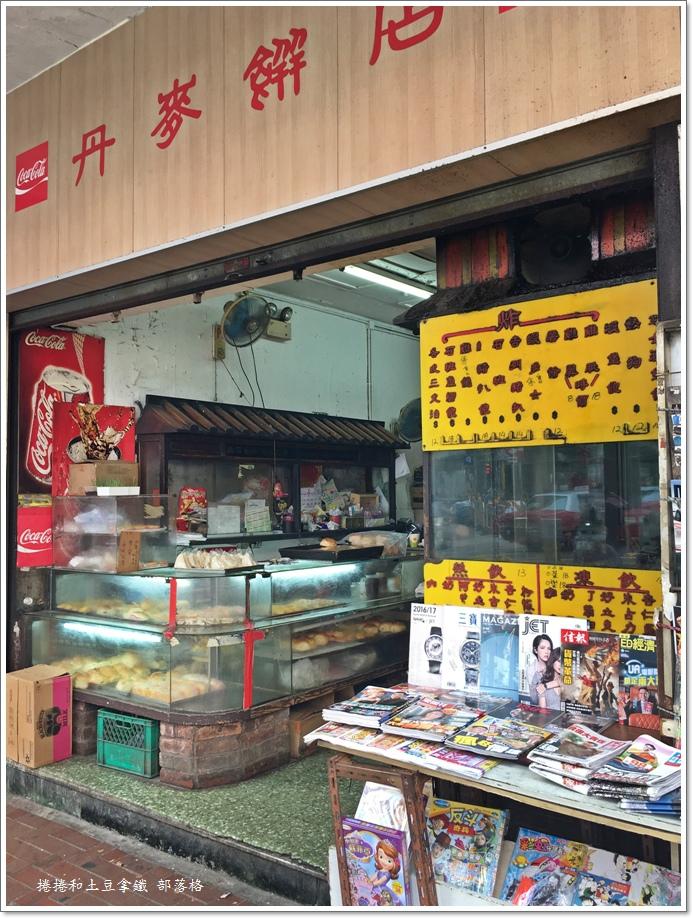 丹麥餅店03.JPG