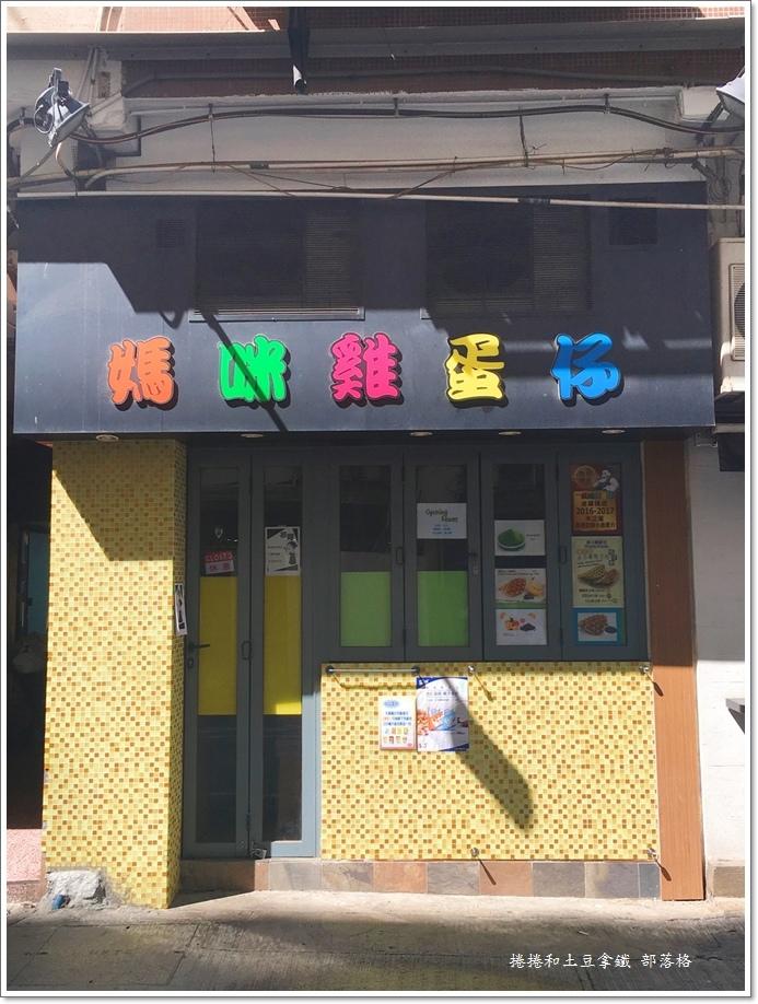 希雲街02.JPG