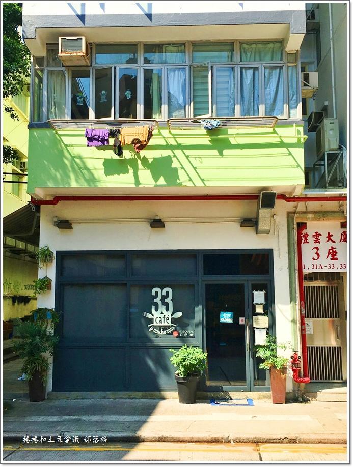 希雲街05.JPG