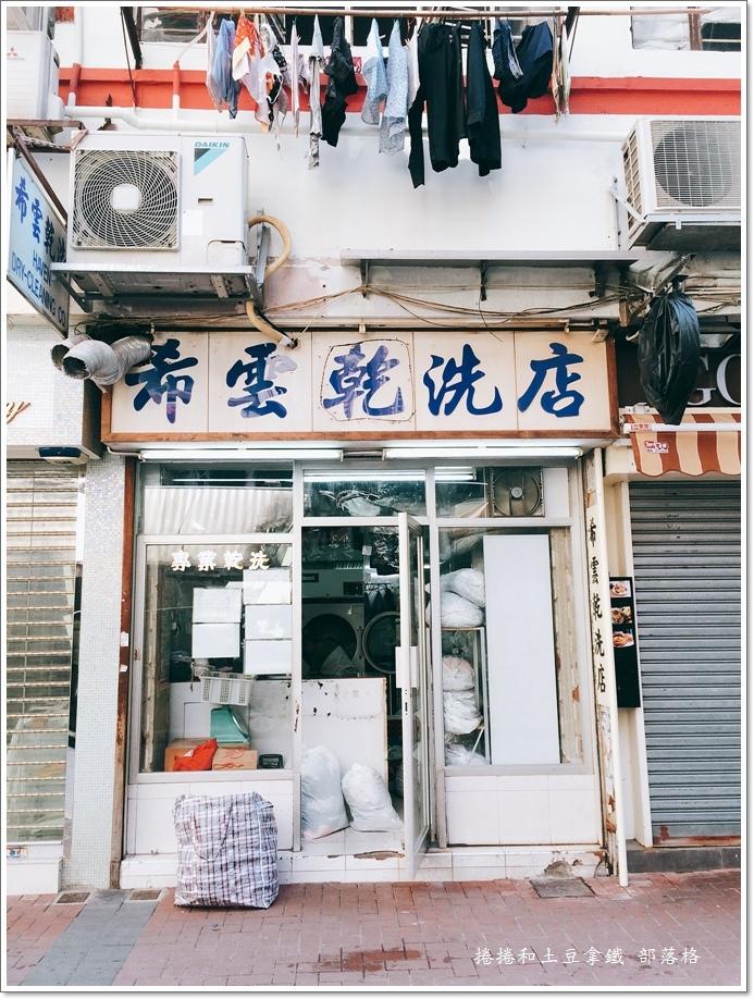 希雲街09.JPG