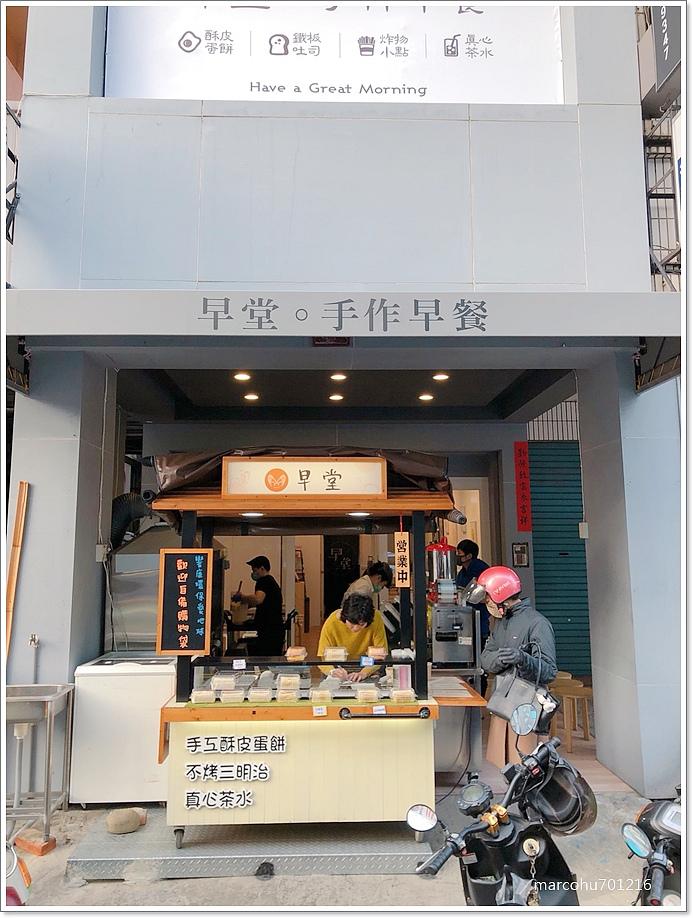 早堂店面 (4)