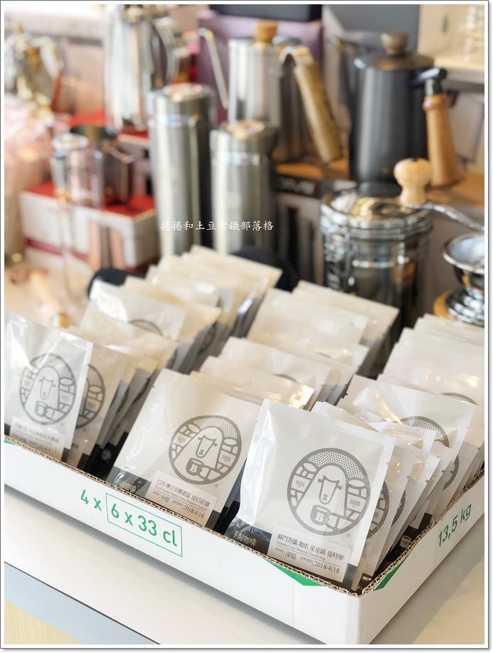 洋淘咖啡林森店-6