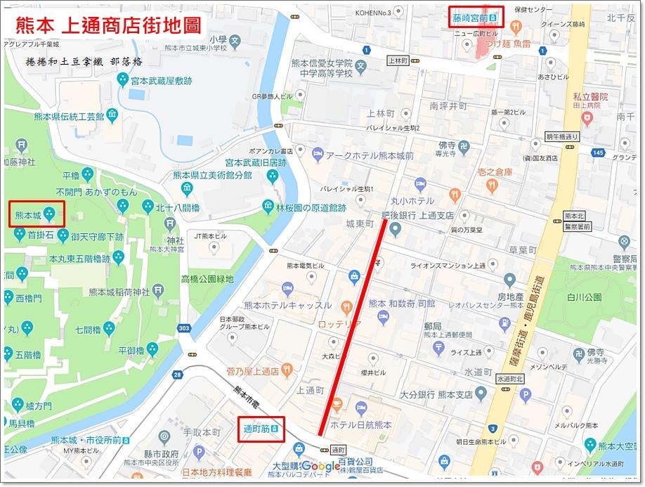 上通下通地圖03.jpg
