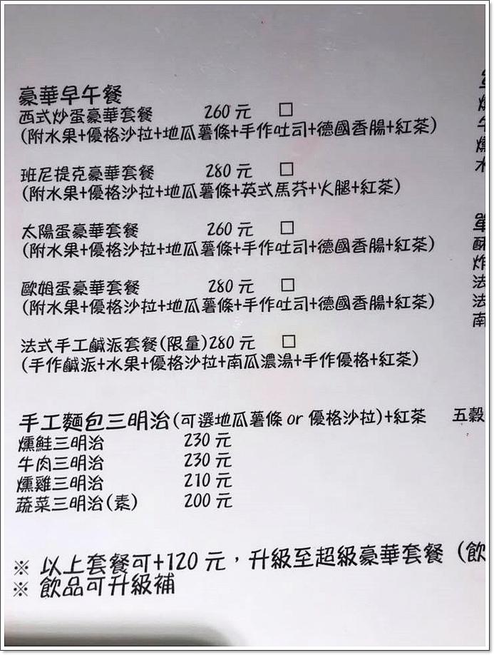 藍幕早午餐MENU (2).jpg