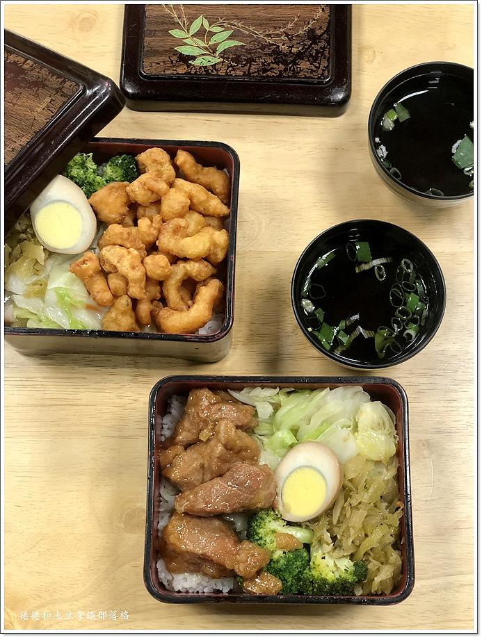 品盛蝦豚飯-5