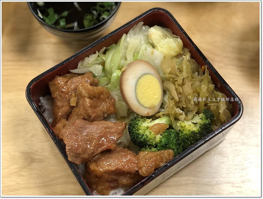 品盛蝦豚飯-2