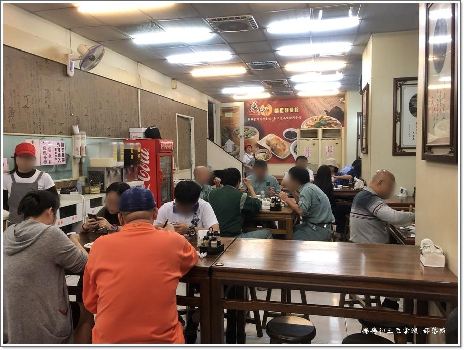 華饌精緻麵食館05.JPG