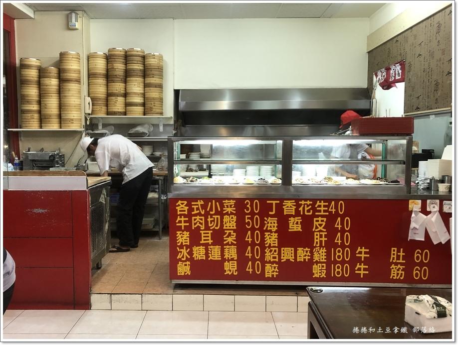 華饌精緻麵食館06.JPG