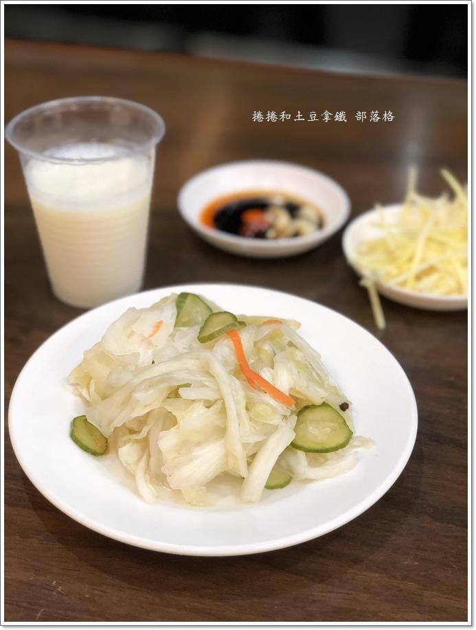 華饌精緻麵食館09.JPG