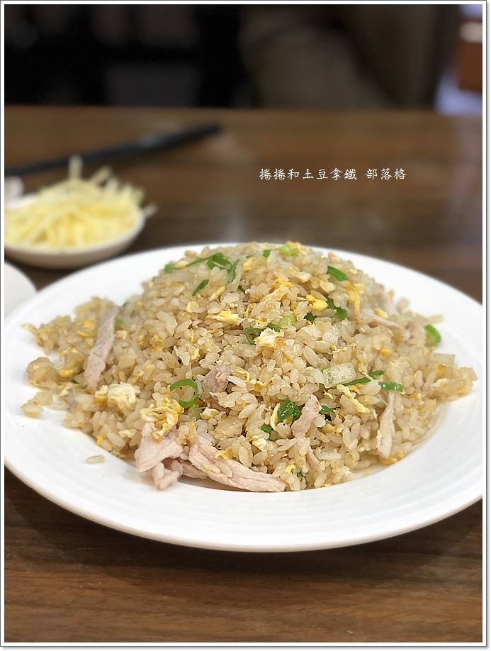 華饌精緻麵食館10.JPG