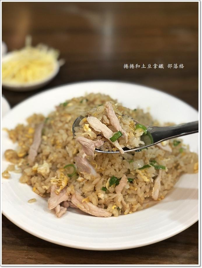 華饌精緻麵食館11.JPG