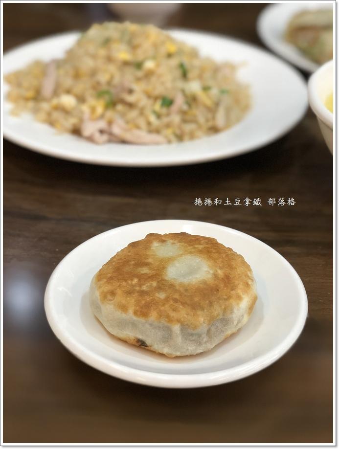 華饌精緻麵食館14.JPG